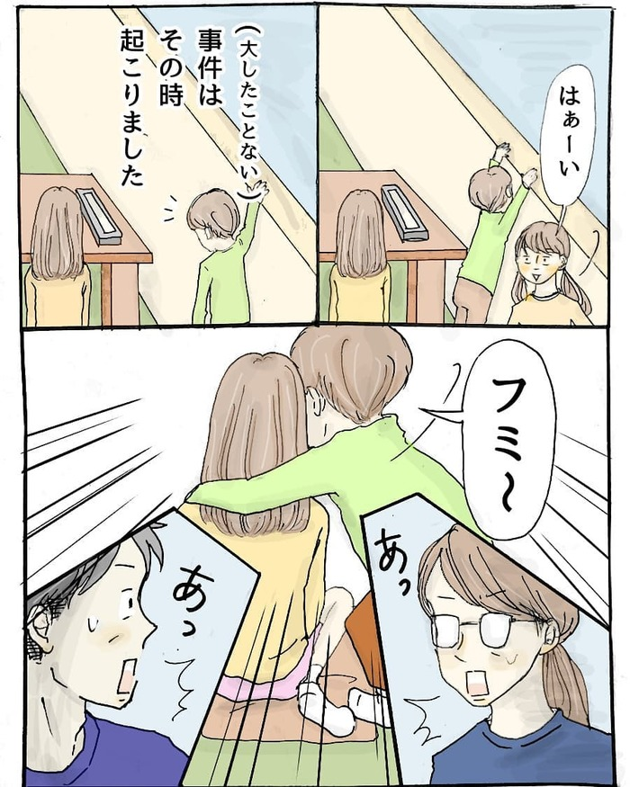 """""""ちんすうの授業ごっこ""""に四苦八苦!三姉弟との毎日はお笑いがいっぱいの画像18"""