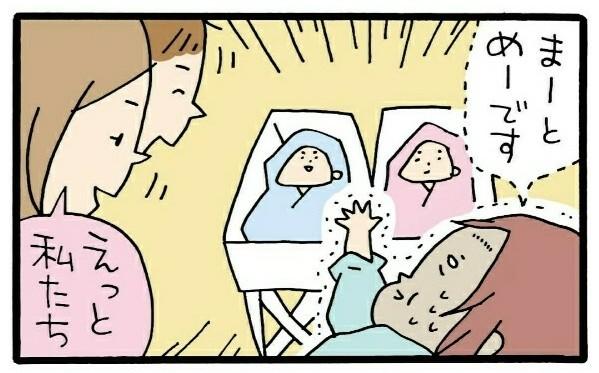 産後に楽しみだった「友人のお見舞い」が、思ってたのと全然違った件の画像4