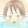 「息子、いつも風呂の水飲んでる疑惑」から発覚した、まさかの新事実のタイトル画像