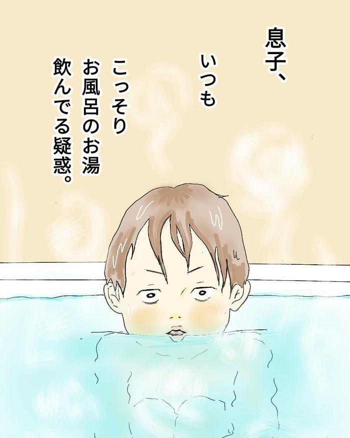 「息子、いつも風呂の水飲んでる疑惑」から発覚した、まさかの新事実の画像28
