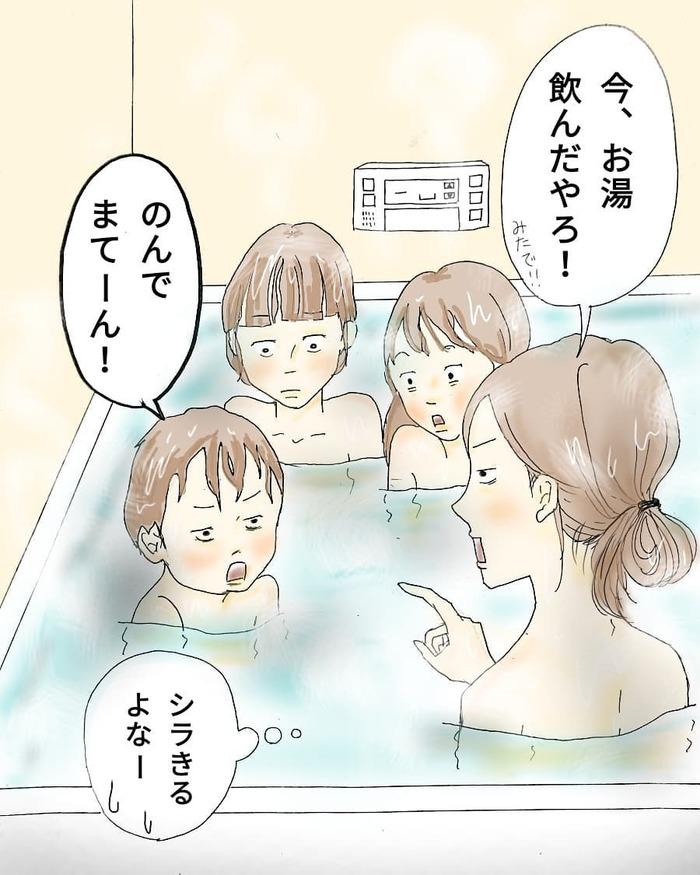 「息子、いつも風呂の水飲んでる疑惑」から発覚した、まさかの新事実の画像29