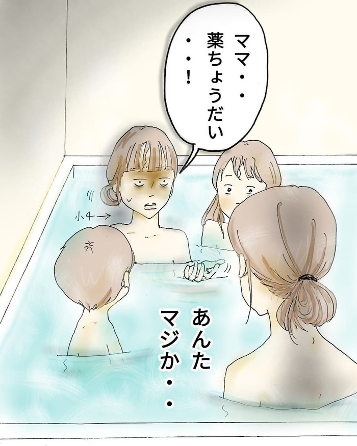 「息子、いつも風呂の水飲んでる疑惑」から発覚した、まさかの新事実の画像31