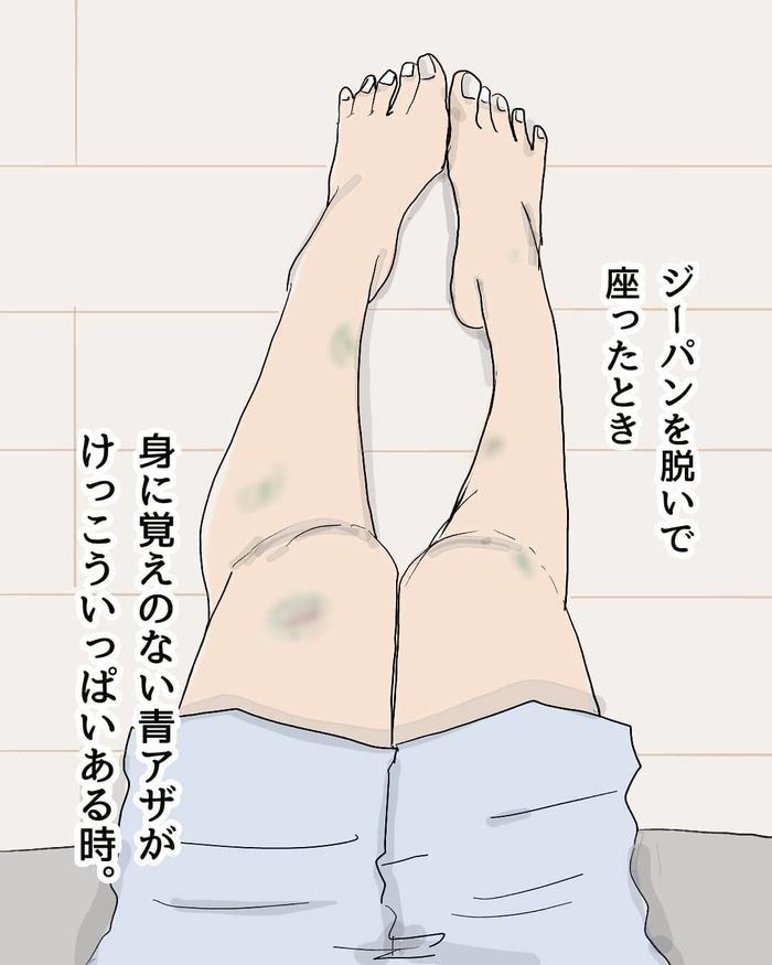 「息子、いつも風呂の水飲んでる疑惑」から発覚した、まさかの新事実の画像23