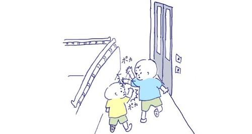 エレベーターのボタン押しをめぐる戦いに終止符が!その日は突然やってきたのタイトル画像