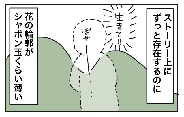 『おおかみこどもの雨と雪』に感じるモヤモヤの正体を探ったれ!の巻の画像5