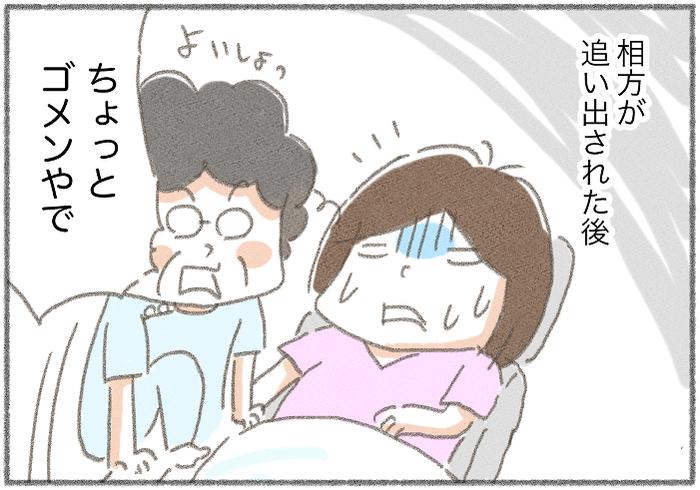 立ち会い出産のハズが、突然追い出された夫…。そ、そんな理由だったの?!の画像6