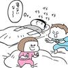 楽しく入眠できるステキ作戦!のはずが…パパが策に溺れるまで(笑)のタイトル画像