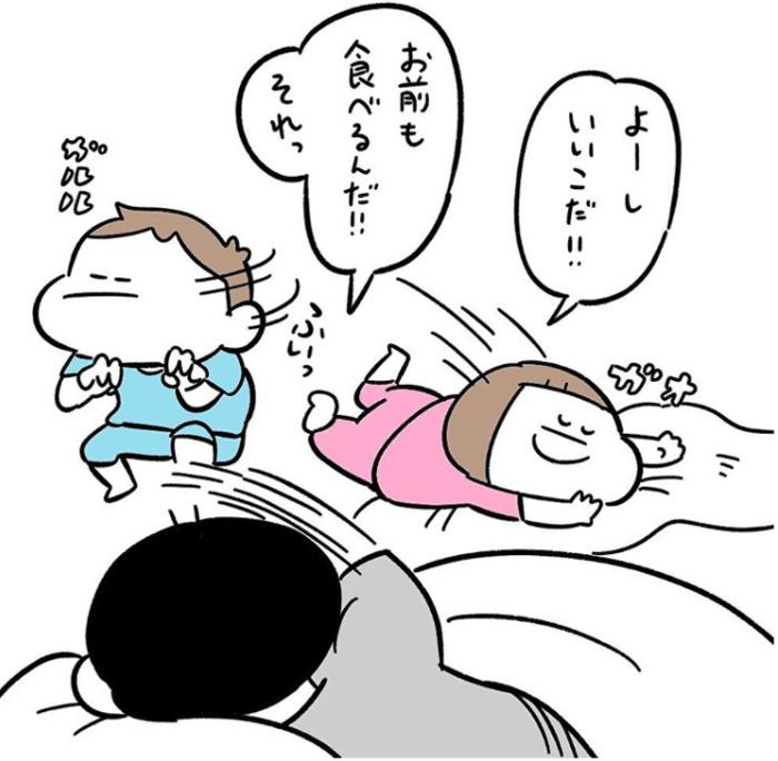 楽しく入眠できるステキ作戦!のはずが…パパが策に溺れるまで(笑)の画像6