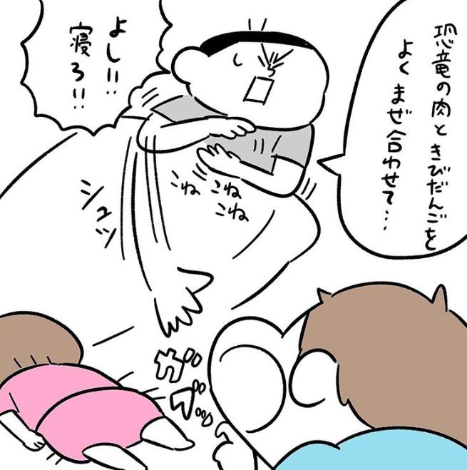 楽しく入眠できるステキ作戦!のはずが…パパが策に溺れるまで(笑)の画像8