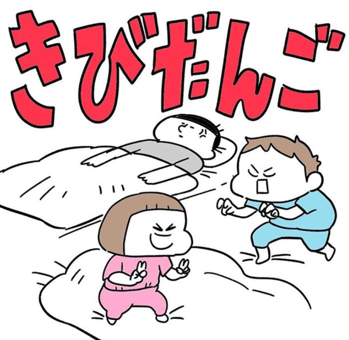 楽しく入眠できるステキ作戦!のはずが…パパが策に溺れるまで(笑)の画像2
