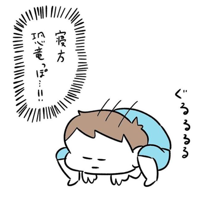 楽しく入眠できるステキ作戦!のはずが…パパが策に溺れるまで(笑)の画像9