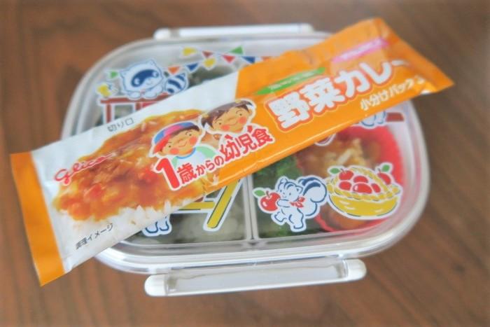 小分けだから使いやすい!食べムラ対策やお外ご飯に便利なベビーフードの画像17