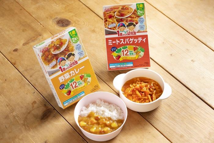 小分けだから使いやすい!食べムラ対策やお外ご飯に便利なベビーフードの画像31