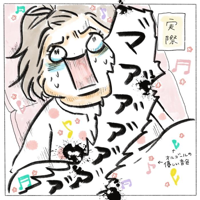 「分娩中のBGM=オルゴール」で後悔!その時、本当は聴きたかったアノ曲の画像4