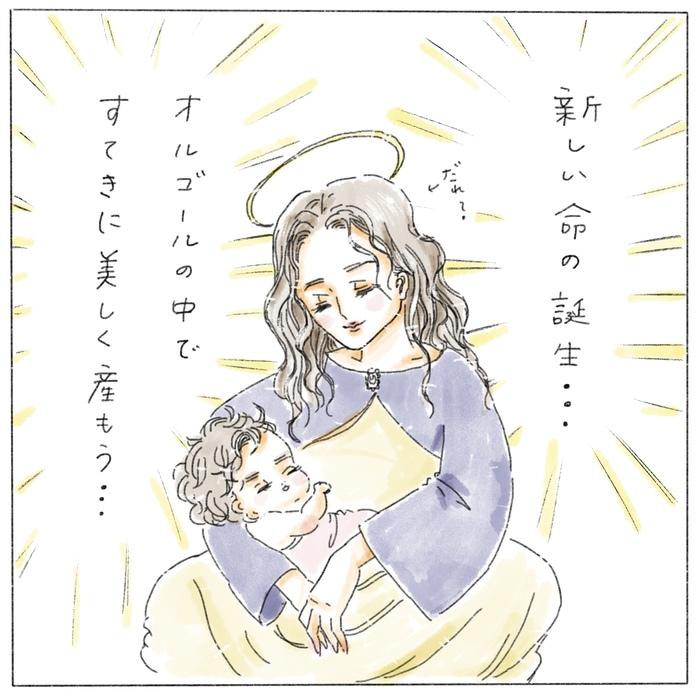 「分娩中のBGM=オルゴール」で後悔!その時、本当は聴きたかったアノ曲の画像3