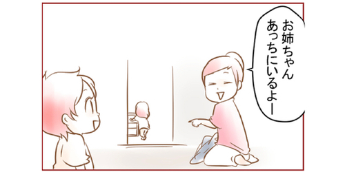 私は、あの日を忘れない…。4歳姉と1歳妹の「はじめて記念日」の話のタイトル画像