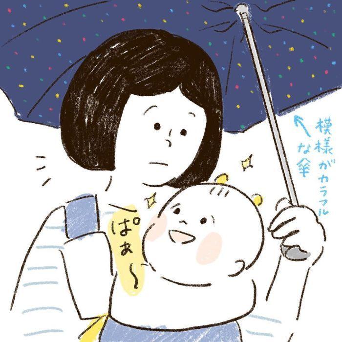雨の日も眠い日も全部愛おしい♡0歳児との日々は喜びと発見がいっぱいの画像23