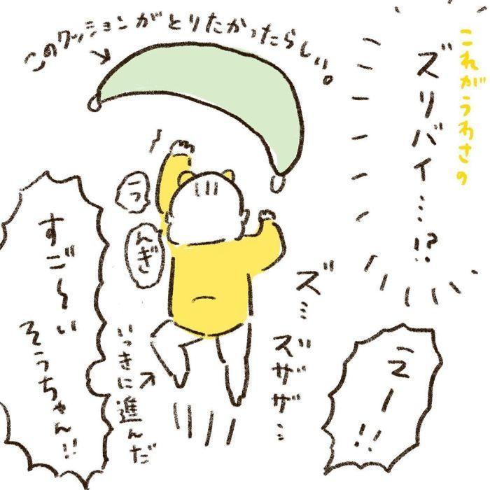 雨の日も眠い日も全部愛おしい♡0歳児との日々は喜びと発見がいっぱいの画像35