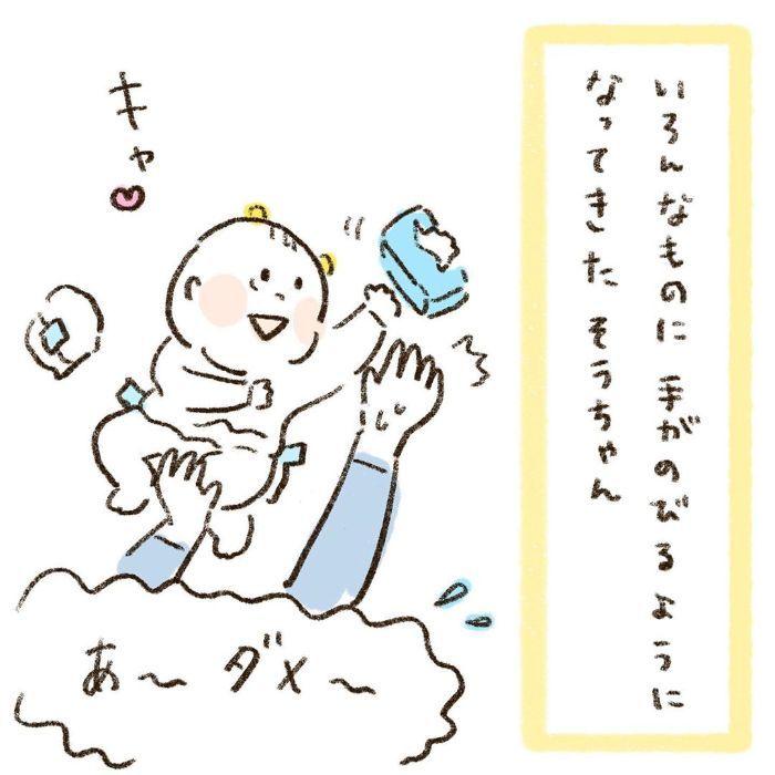 雨の日も眠い日も全部愛おしい♡0歳児との日々は喜びと発見がいっぱいの画像29