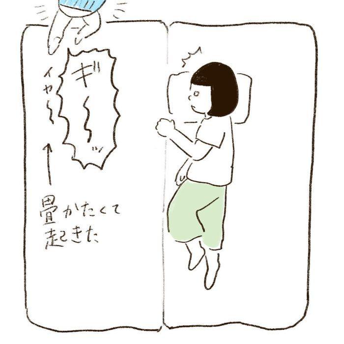 雨の日も眠い日も全部愛おしい♡0歳児との日々は喜びと発見がいっぱいの画像8