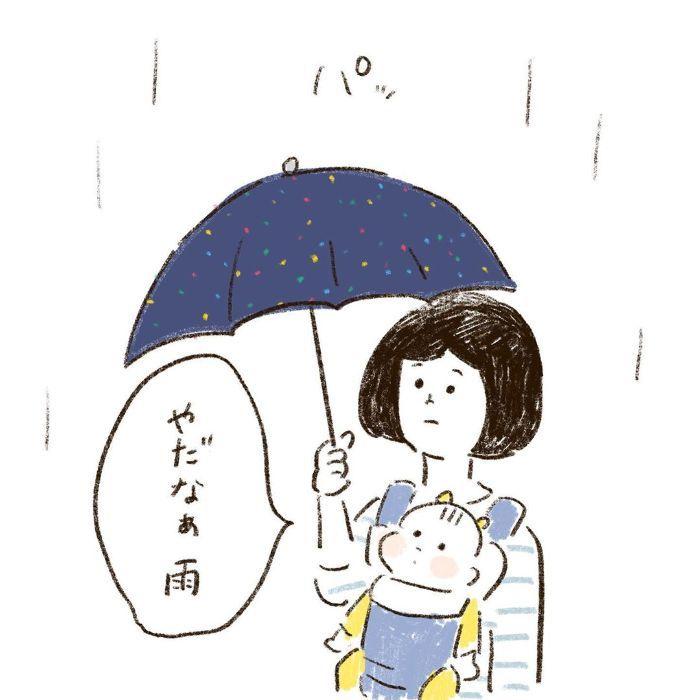雨の日も眠い日も全部愛おしい♡0歳児との日々は喜びと発見がいっぱいの画像22