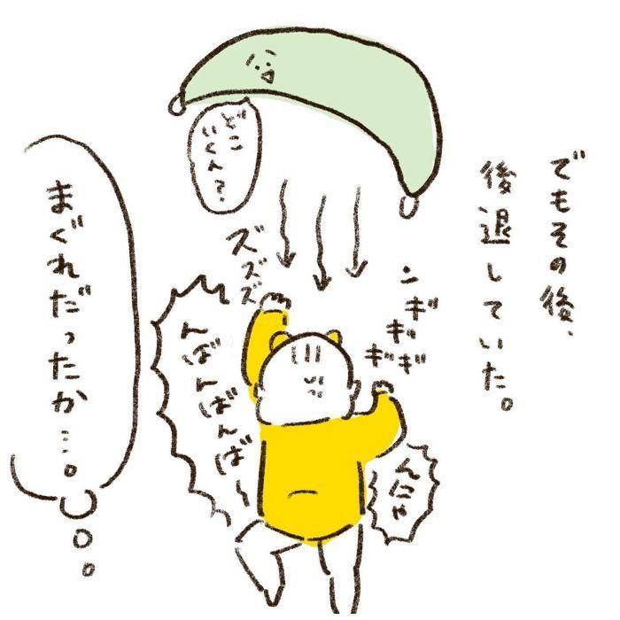 雨の日も眠い日も全部愛おしい♡0歳児との日々は喜びと発見がいっぱいの画像36