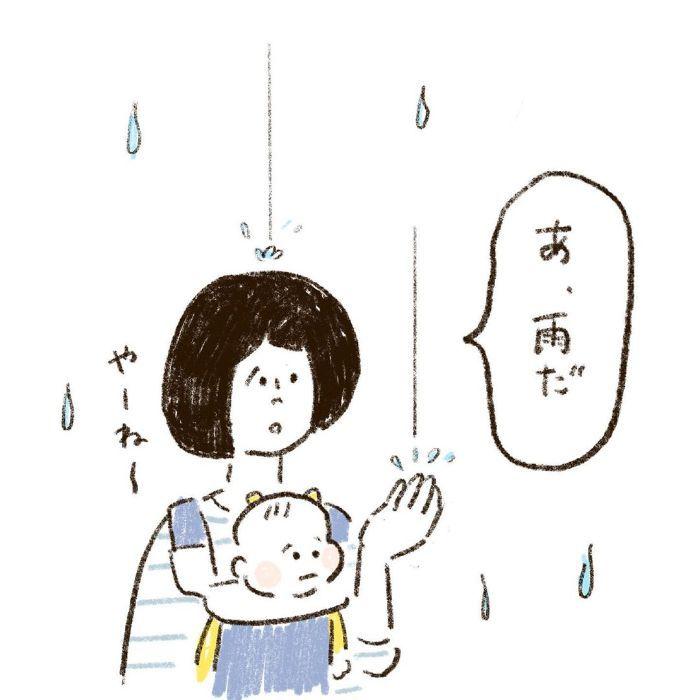雨の日も眠い日も全部愛おしい♡0歳児との日々は喜びと発見がいっぱいの画像21