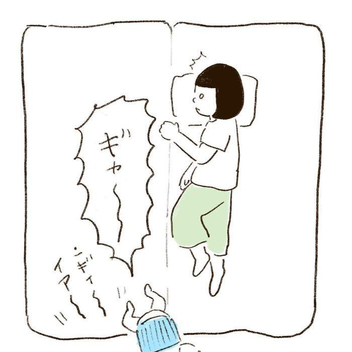 雨の日も眠い日も全部愛おしい♡0歳児との日々は喜びと発見がいっぱいの画像12