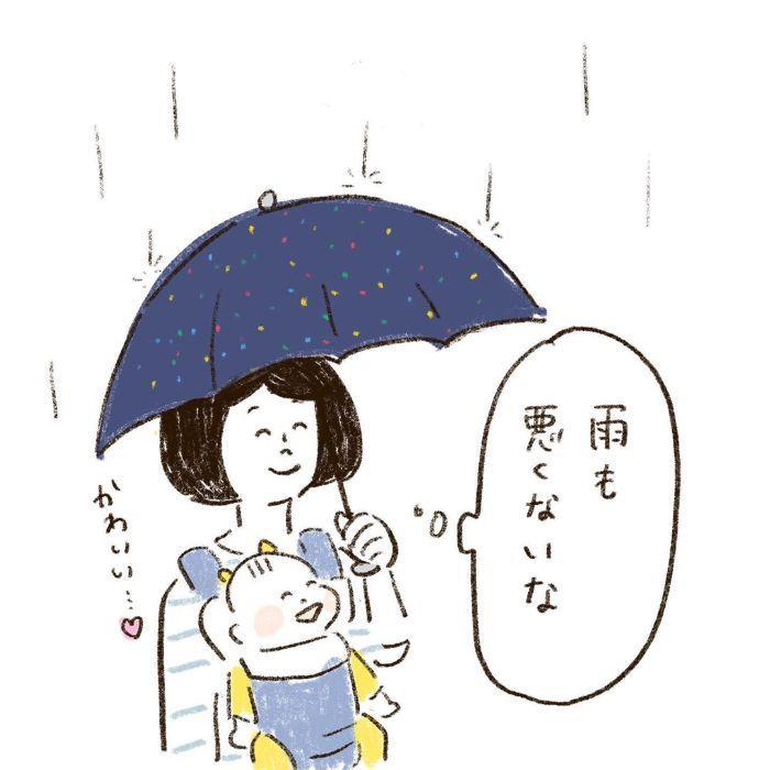 雨の日も眠い日も全部愛おしい♡0歳児との日々は喜びと発見がいっぱいの画像24