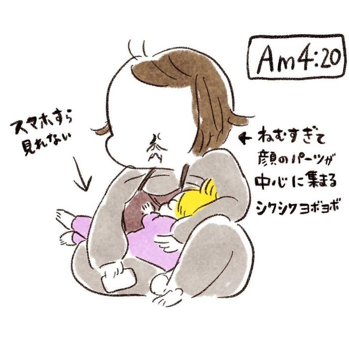 朝方ズタボロ授乳中…上の子のモーレツ癒し行動が眠気を吹っ飛ばす!の画像10