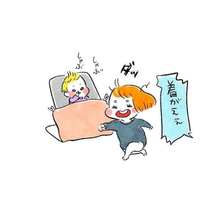 朝方ズタボロ授乳中…上の子のモーレツ癒し行動が眠気を吹っ飛ばす!の画像3