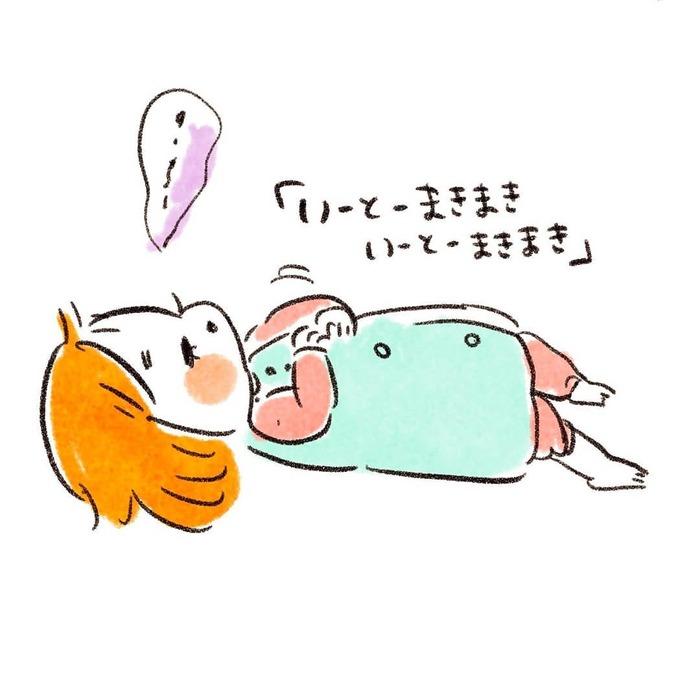 朝方ズタボロ授乳中…上の子のモーレツ癒し行動が眠気を吹っ飛ばす!の画像12