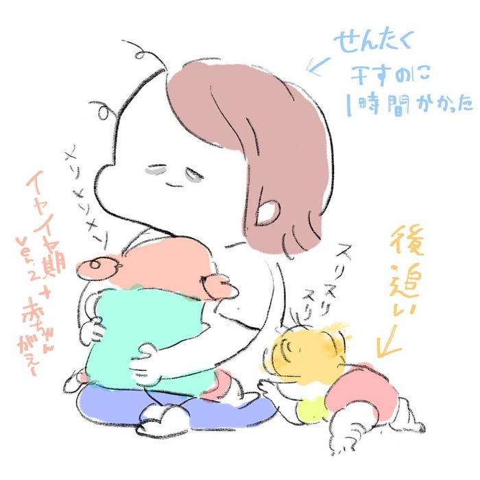朝方ズタボロ授乳中…上の子のモーレツ癒し行動が眠気を吹っ飛ばす!の画像1