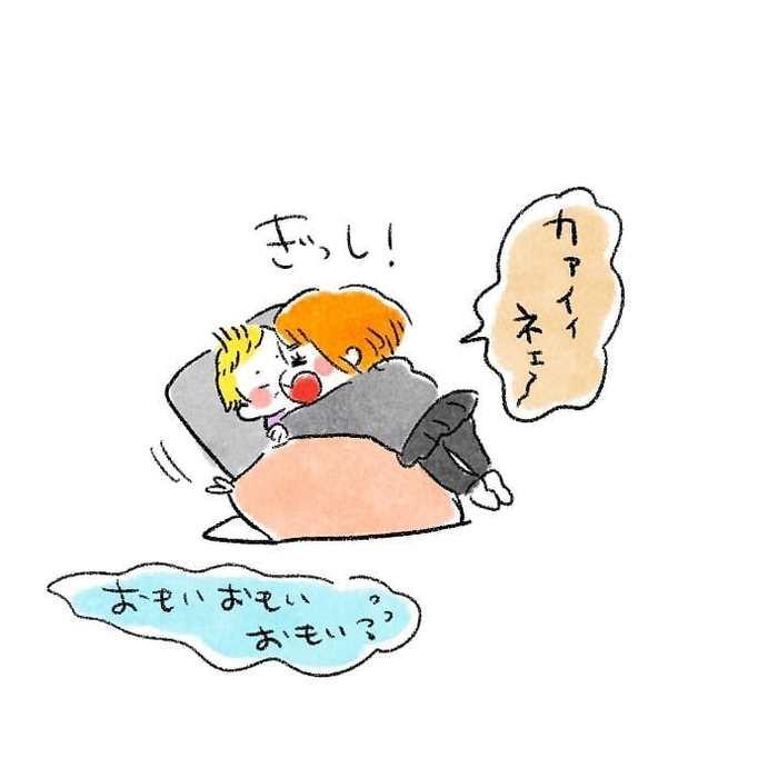 朝方ズタボロ授乳中…上の子のモーレツ癒し行動が眠気を吹っ飛ばす!の画像6