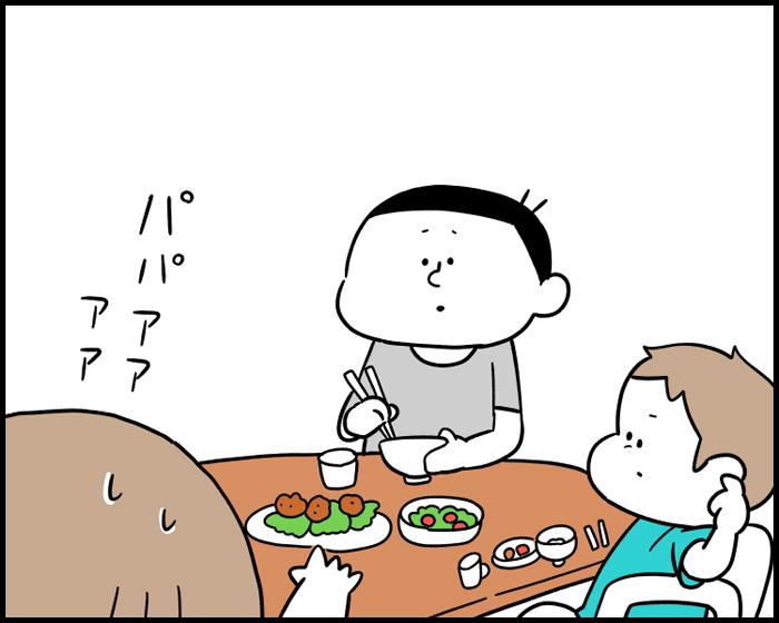 どうしてこうなった?食事中のしつけが、親子の変顔合戦に…。の画像6