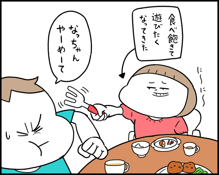 どうしてこうなった?食事中のしつけが、親子の変顔合戦に…。の画像2