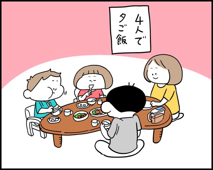 どうしてこうなった?食事中のしつけが、親子の変顔合戦に…。の画像1