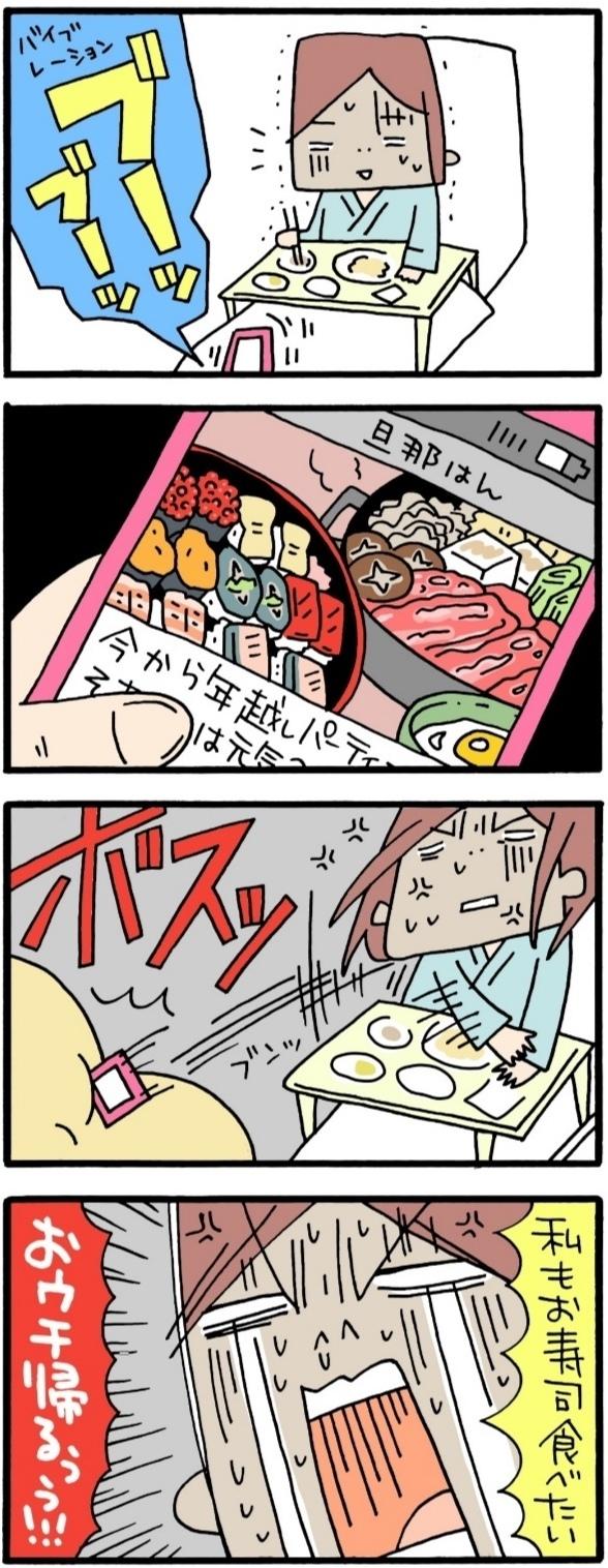 双子出産はどんな感じ?先輩ママから情報収集→イメトレ→想定外の展開になった話の画像7