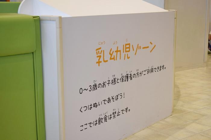 電車好きにはたまらない~!埼玉の「鉄道博物館」は幼児も小学生も楽しめるの画像11