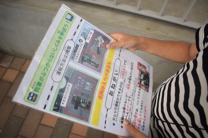 電車好きにはたまらない~!埼玉の「鉄道博物館」は幼児も小学生も楽しめるの画像16