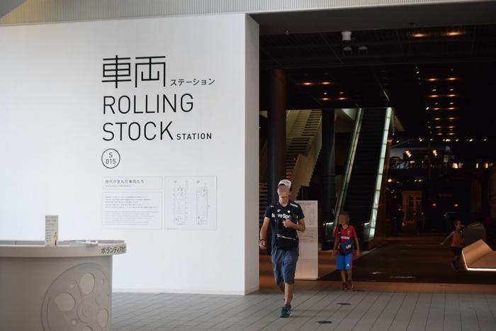 電車好きにはたまらない~!埼玉の「鉄道博物館」は幼児も小学生も楽しめるの画像2
