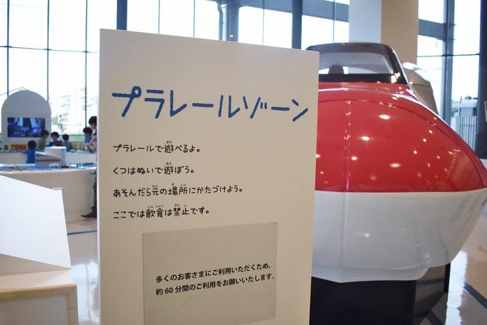 電車好きにはたまらない~!埼玉の「鉄道博物館」は幼児も小学生も楽しめるの画像9