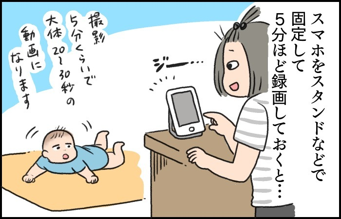 「そんなに動いてるの!?」タイムラプスで見る息子の成長が楽しいの画像3