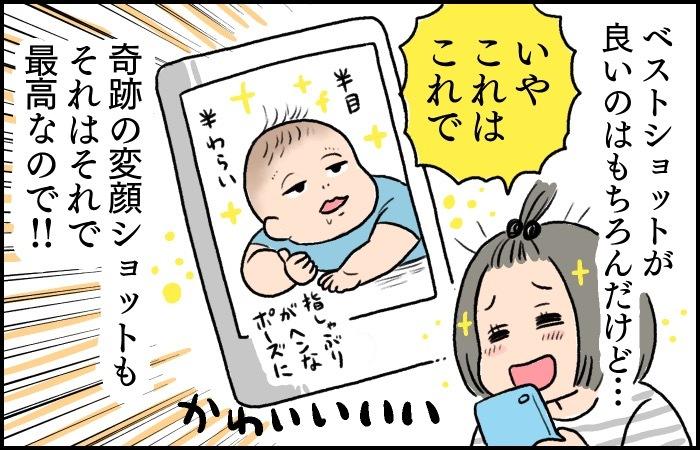 「そんなに動いてるの!?」タイムラプスで見る息子の成長が楽しいの画像10