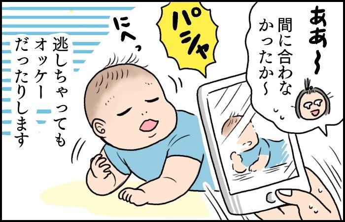 「そんなに動いてるの!?」タイムラプスで見る息子の成長が楽しいの画像9