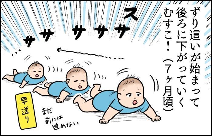 「そんなに動いてるの!?」タイムラプスで見る息子の成長が楽しいの画像6