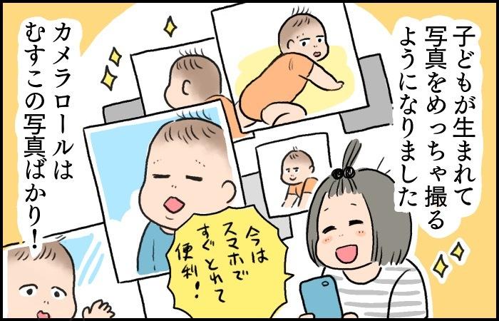 「そんなに動いてるの!?」タイムラプスで見る息子の成長が楽しいの画像1