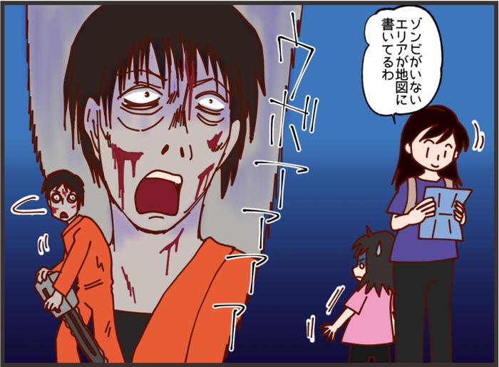ハロウィンイベントで、まさかのパニック!子どもには恐怖すぎた体験とは?の画像5
