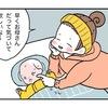 なんで新生児期にやらなかったぁ~!新米母がちょびっと後悔してる話のタイトル画像