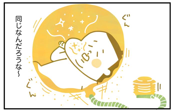 赤ちゃんのニオイが愛おしくて忘れられない…。その理由を考えて気付いたことの画像3